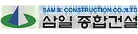 Sam IL Construction